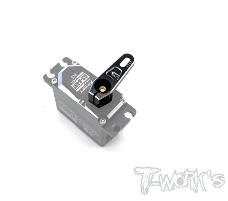 Adjustable 7075-T6 Alum. Clamping 25T Servo Horn +15mm