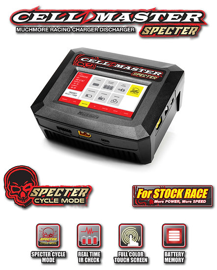 Muchmore Cell Master SPECTER