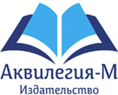 аквилегия лого.jpg