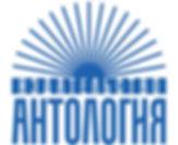 анлогия лого.jpg