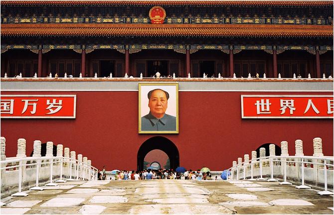 The Legacy of Mao Tse-tung