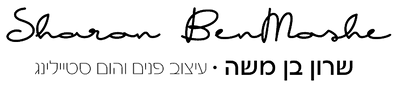 פורמט לוגו שקוף.png