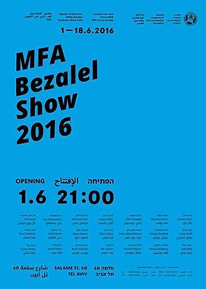 MFA Bezalel show 2016