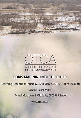 OTCA - Boris Marinin exhibition