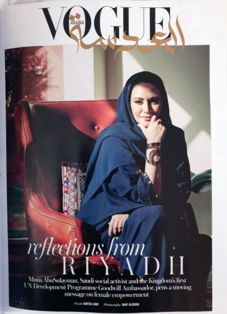 Vogue Arabia_cover.PNG
