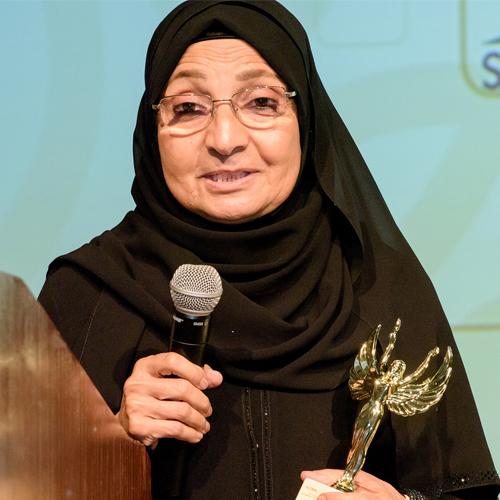 Dr. Sheikha Al Maskari