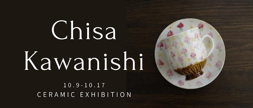Chisa Kawanishi (1).png