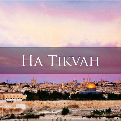 Ha Tikvah (Digital Download)