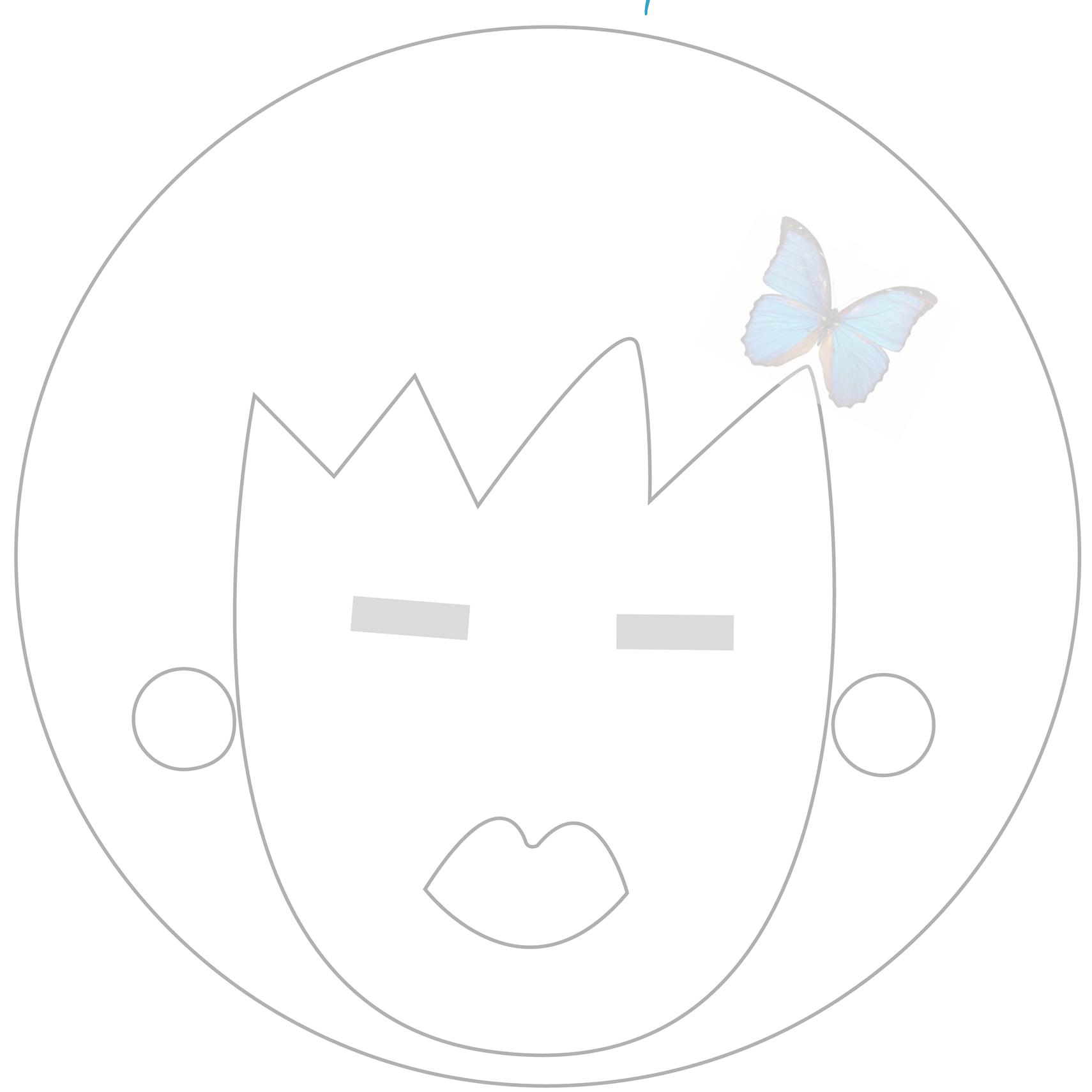 Cruel Papillon