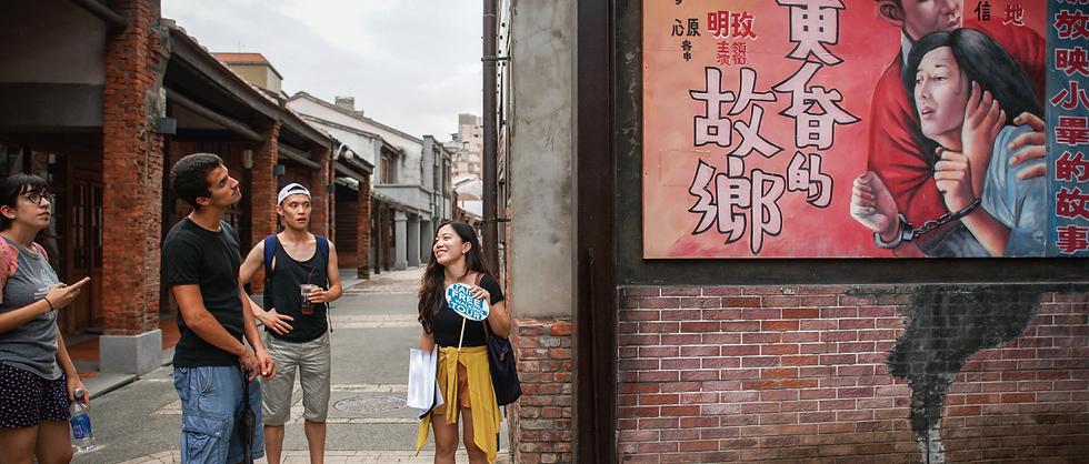 Like It Formosa Taipei Free Walking Tour