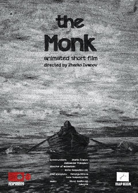xthe-monk-poster.jpg.pagespeed.ic.O89gyP