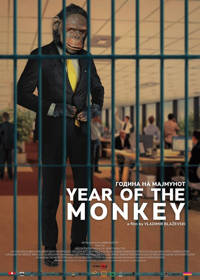 xyear-of-the-monkey-poster.jpg.pagespeed