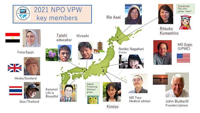 VPW Key members 2021.jpg