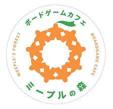 愛媛県松山市のボードゲームカフェ&プレイスペース【ミープルの森】