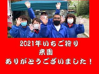 0406サムネ.jpg
