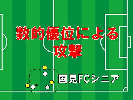 解説2.jpg