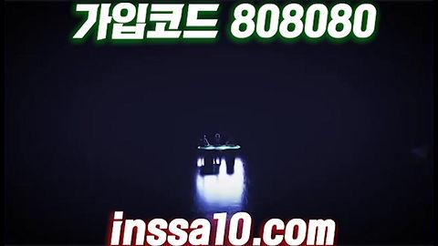 인싸포커 홍보영상