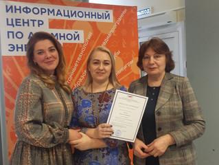 ЦОК выдал очередное свидетельство подтверждающее квалификацию делопроизводитель (5 квалификационный