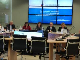 Эксперт-сессия «Развитие системы квалификаций кадров, как основы для формирования конкурентоспособно