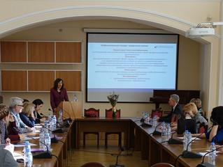 Руководитель ЦОК Никитенко Мария Евгеньевна приняла участие в программе обучения представителей пред