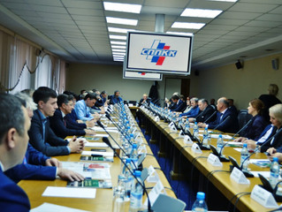 Расширенное заседание Правления Союза промышленников и предпринимателей Красноярского края и эксперт