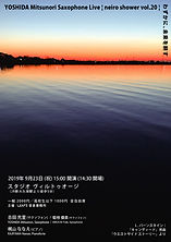 neiro20a_web.jpg
