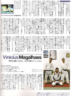 Vinicius Magalhães - JAPÃO
