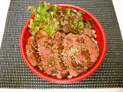 湘南ステーキ丼