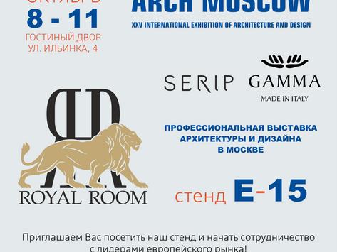 АРХ МОСКВА 2020