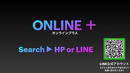 オンラインサービスのコピー.001.jpeg