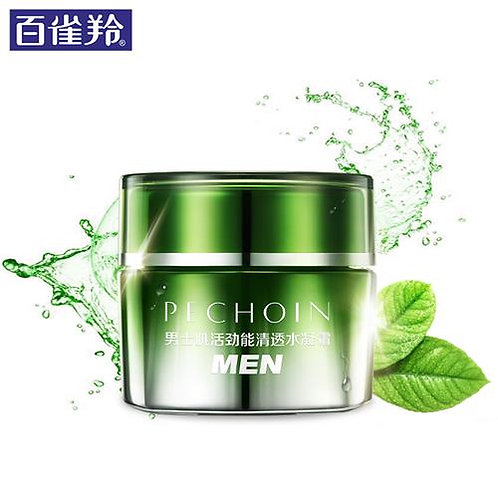 Oem Private Label Organic Gift Facial Moisturizing Whitening Mens Skin Care Set