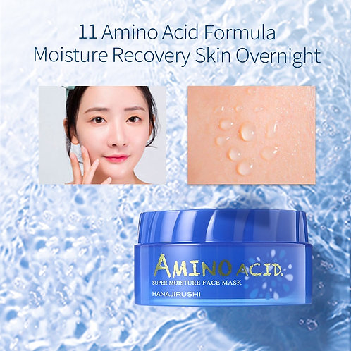 Amino Acid Face Moisturizing Mask Free Facial Mask Skin Care Sleeping Mask 80g