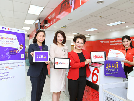SCB Abacus and the Siam Commercial Bank set sights on enhancing social commerce experience