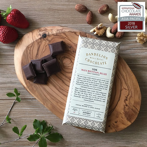 【Dandelion Chocolate】マヤ・マウンテン、ベリーズ70%