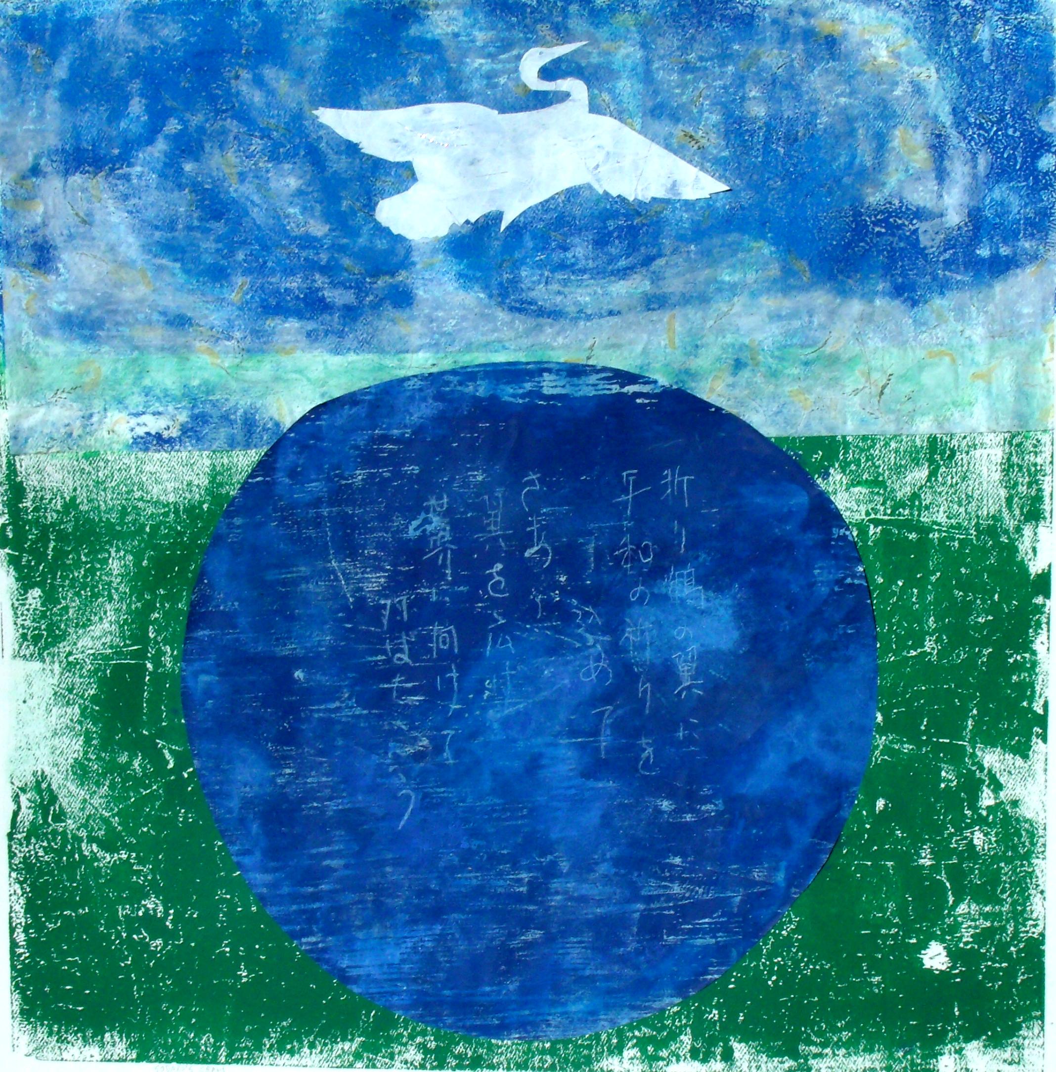 Sodaka's Crane