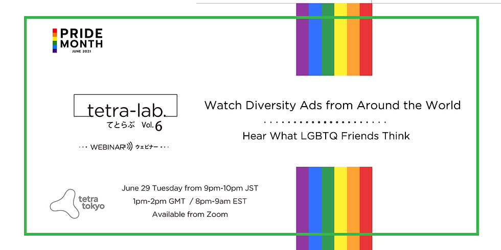 tetra-lab. Vol. 6 Watch Diversity Ads from Around the World. Hear What LGBTQ Friends Think.