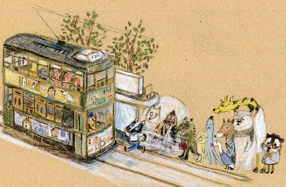tram.JPG