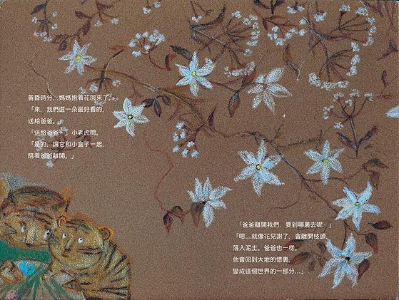 Maoshan 1008a copy.jpg