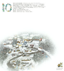 winter postcard back.jpg