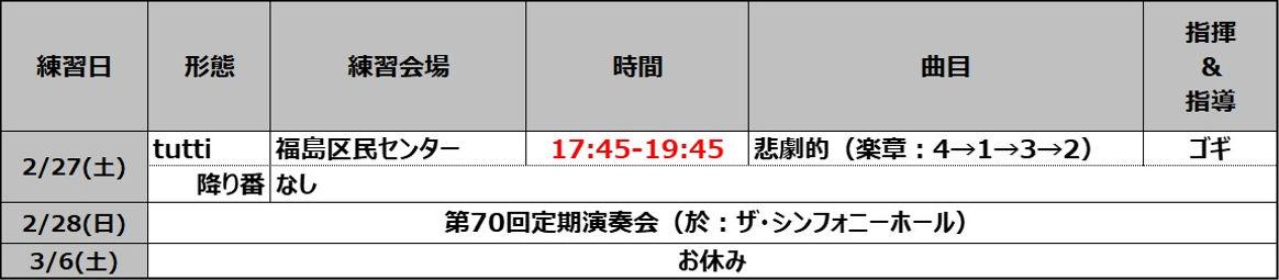 70th_210222.jpg