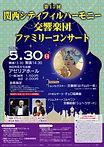 ikeda_210530.jpg