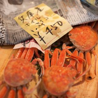 japan_crabs.jpg