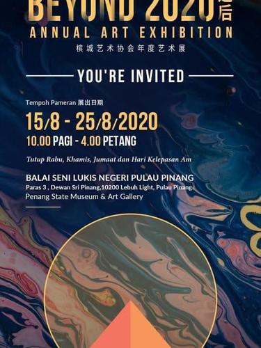 Penang State Art Museum & Gallery