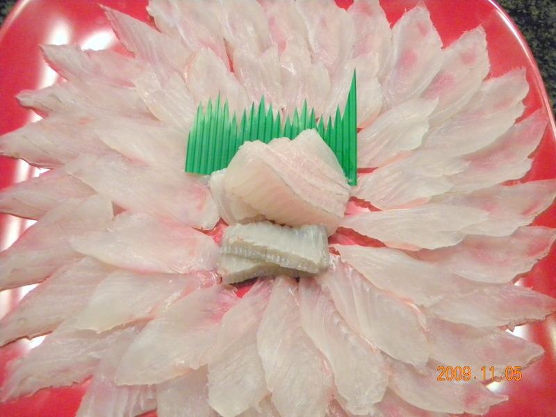 Flounder Sashimi
