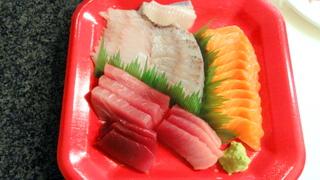 Flounder, Tuna, Salmon Combo