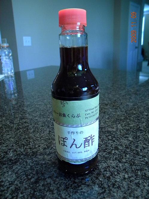 手作りポン酢  Ponzu Homemade