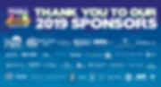 Sponsorship Banner - Website.jpeg