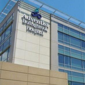 bolingbrookhospital_edited.jpg