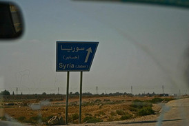 Syria border from Jordan