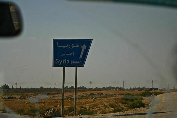 Syria border from Jordan